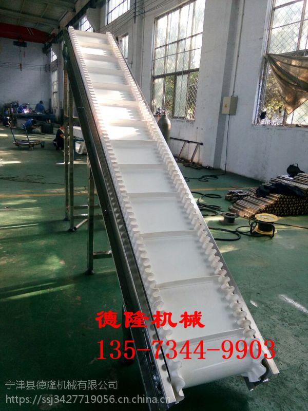 专业生产楼层爬坡输送机小型皮带式自动流水线 爬坡线输送带传送机