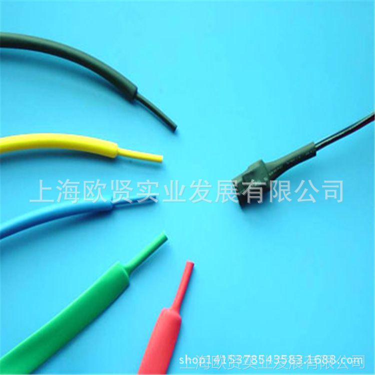PE超薄热缩套管 无卤环保绝缘热收缩穿线管 线束管 上海欧贤