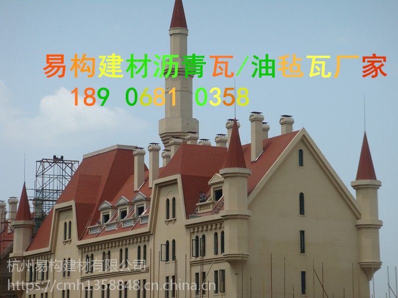 常熟沥青瓦质量好的很18906810358