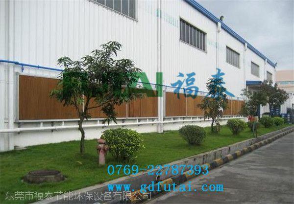 深圳沙河湿帘降温风机厂家
