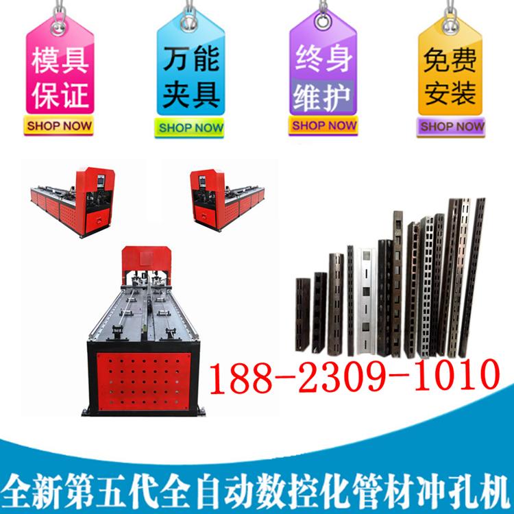 钢结构排架方钢管数控冲床