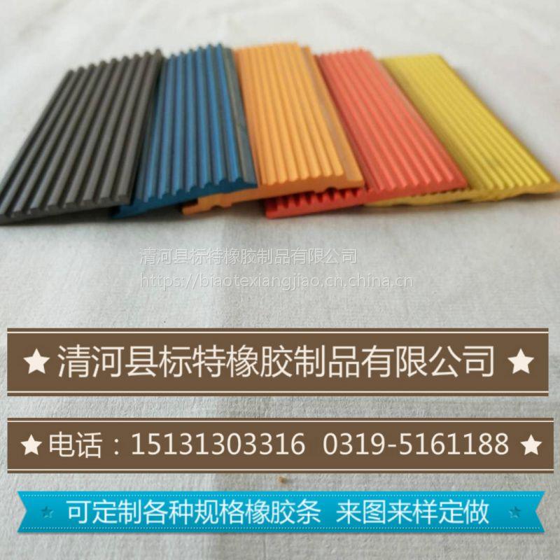乐昌三元乙丙橡胶发泡密封条厂家