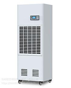 优质恒温恒湿空调 苏州精密优质恒温恒湿空调 苏州酒窖空调