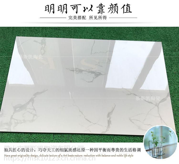 慕斯凯陶瓷瓷砖薄板600x900爵士白内外墙瓷砖别墅酒店门面客厅面薄板防潮防磨釉面砖