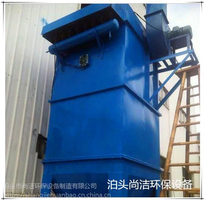 尚洁环保供应木工布袋除尘器 脉冲除尘器 环保除尘设备