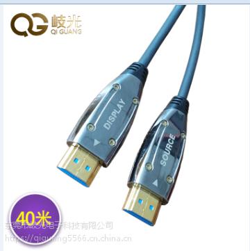 广州岐光制造商订制监控线、hdmi高清细线 进口芯片