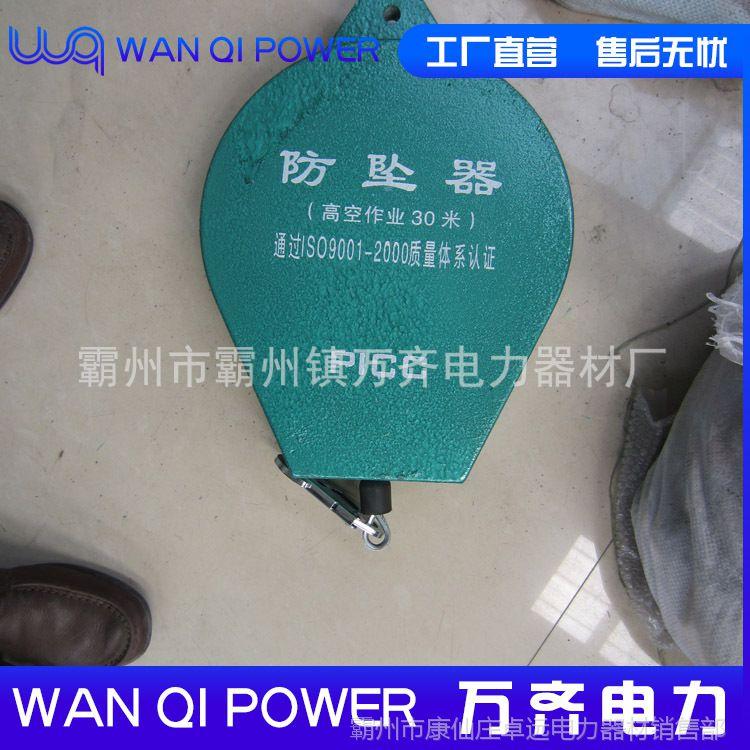 电力检修用个人防坠器 3-20米m带式高空防坠器 便携式防坠器速差