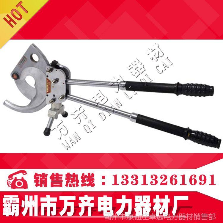 专业齿轮棘轮线缆剪XLJ-G-40剪钢绞线