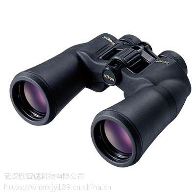 林业望远镜尼康A211阅野12X50尼康望远镜甘肃总经销