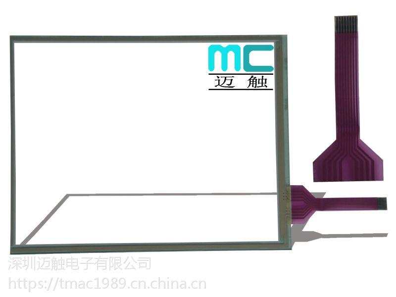 M-TouchGT/GUNZE U.S.P. 4.484.038 G-26八线触摸屏触摸玻璃