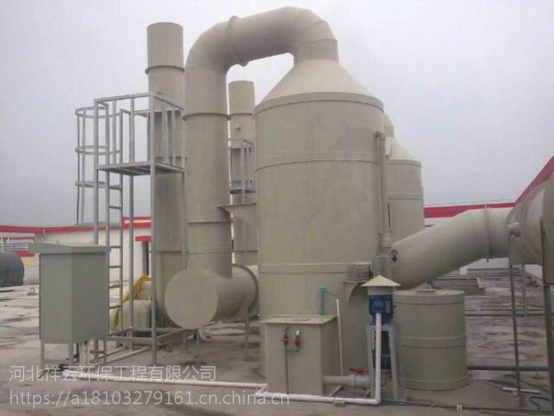 广东电镀喷漆车间废气处理设备 漆雾处理设备价格