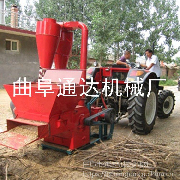 大型秸秆粉碎机 饲料加工设备机械 通达牌