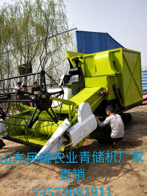 履带式秸秆靑储机 大型收割机 黄储机 青贮回收机 铡草机
