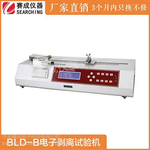 薄膜薄片剥离系数测试仪器剥离机