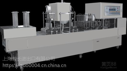 上海进口罐装生产线报关清关德国