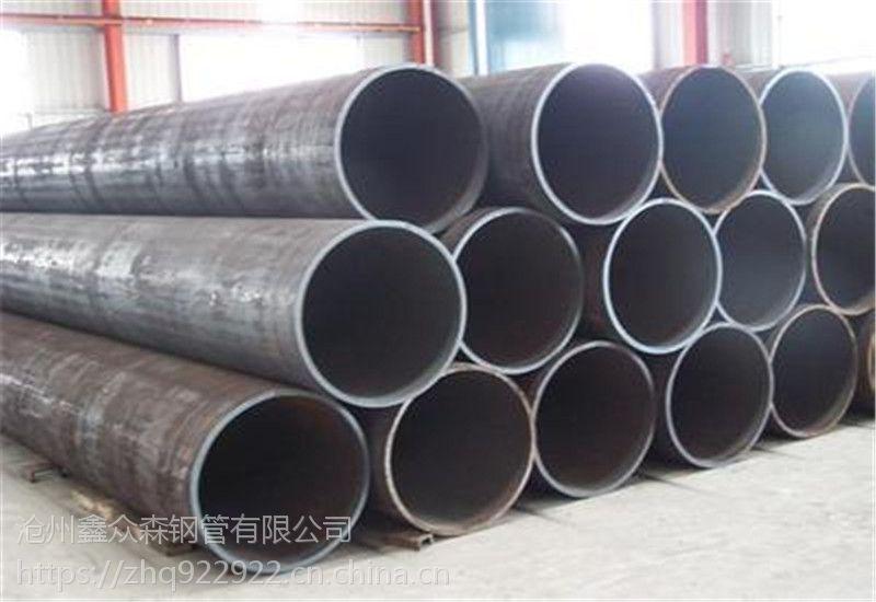 买 厚壁直缝钢管  就到【沧州鑫众森】 质量好型号全