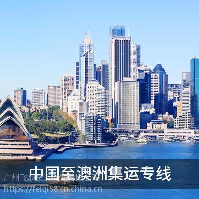 澳洲的悉尼墨尔本布里斯班有海运船能到吗