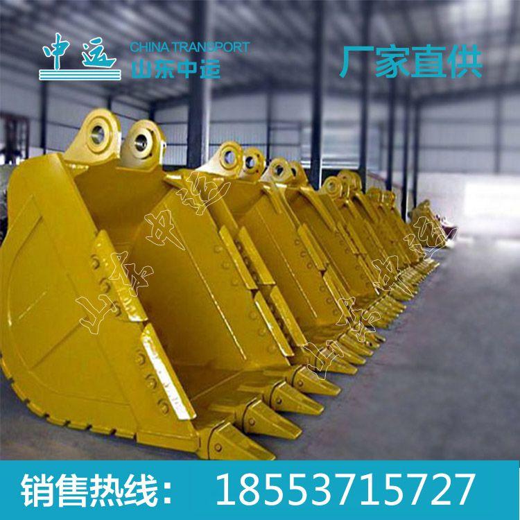厂家直销EC480DL挖斗/岩石斗/挖掘机配件 可订做