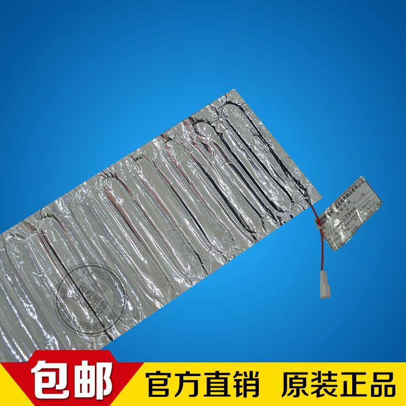 加热片_深圳星光加热片厂家产品型号大全