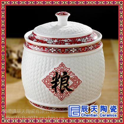 可茶叶豆酱瓶 中药材香料瓶硅胶罐子 醒茶罐 2斤装礼盒装
