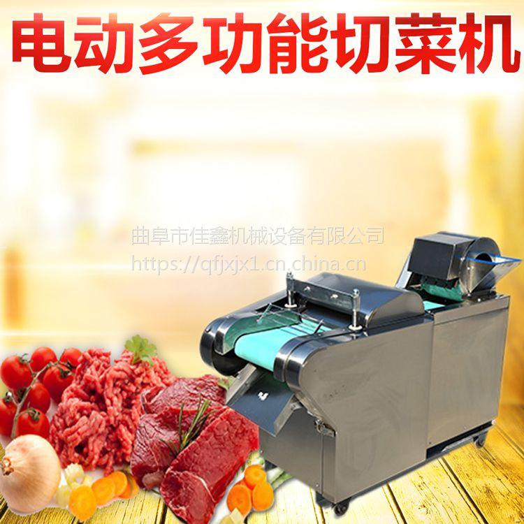 离心式土豆切片机 不锈钢型海带切丝机厂家 佳鑫立式切菜机
