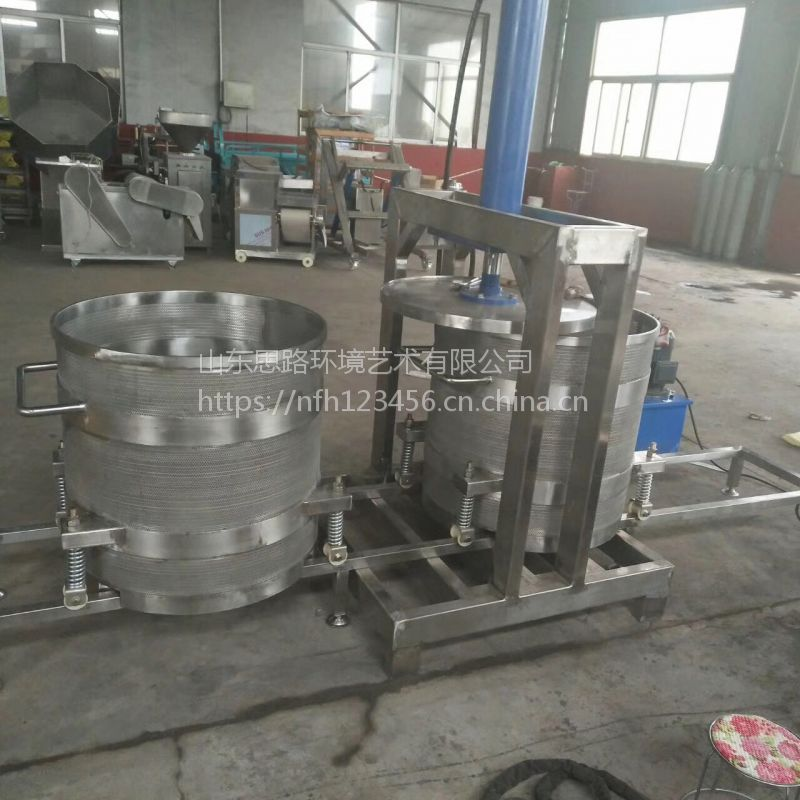 百香果榨汁机 不锈钢葡萄酒液压榨汁机厂家 山东思路供应果蔬加工设备