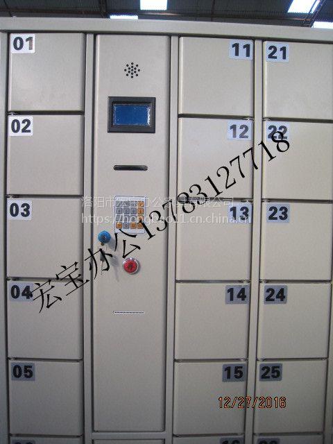 定做洛阳酒店商场指纹识别电子存包柜13783127718