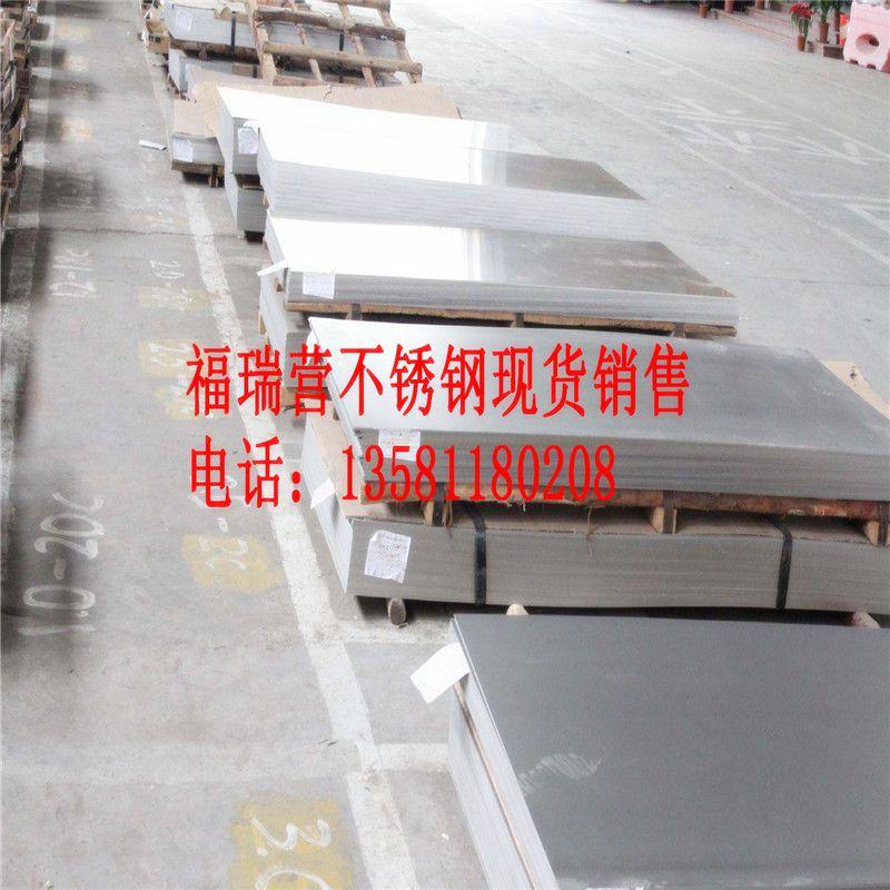 http://himg.china.cn/0/4_244_235008_800_800.jpg
