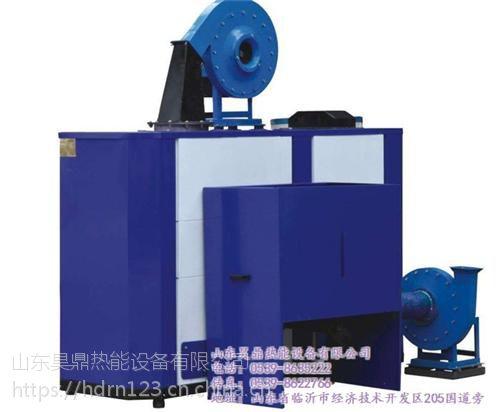 热风炉,昊鼎热能设备有限公司(图),系列燃煤热风炉