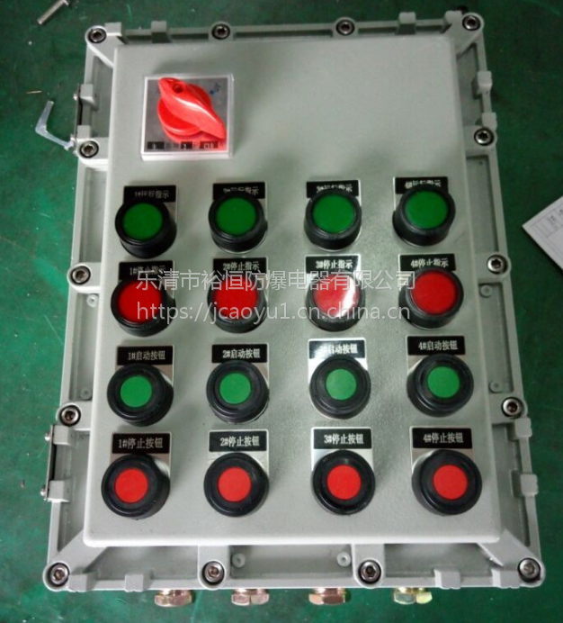 BXK-防爆仪表控制箱 乐清裕恒防爆