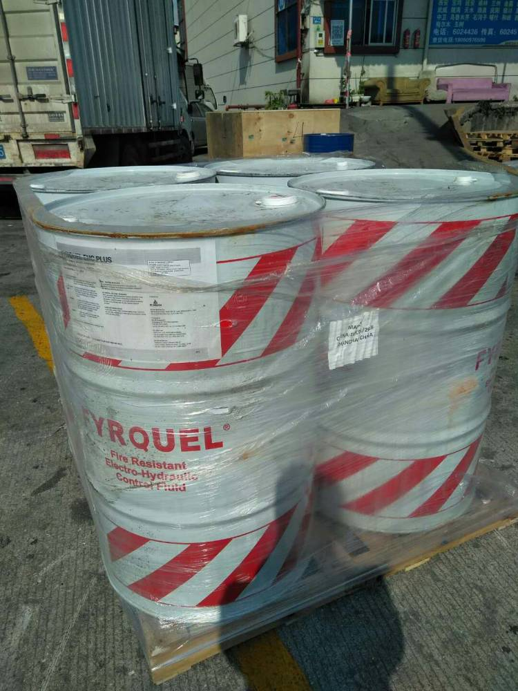 供应AKZO阿克苏Fyrquel GR46高性能抗燃油,Phosflex 71旭瑞达磷酸酯抗燃液压油