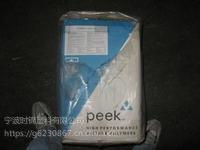 PEEK美国壳牌D26HM700机械特性耐高温耐剥离性绝缘稳定性