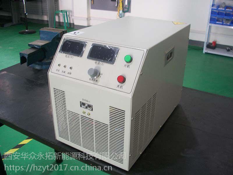 大功率智能充电机1-15KW|西安华众永拓