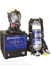 美国霍尼韦尔Posi3USB SCBA呼吸器检测仪