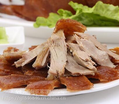 正宗北京烤鸭加盟总部