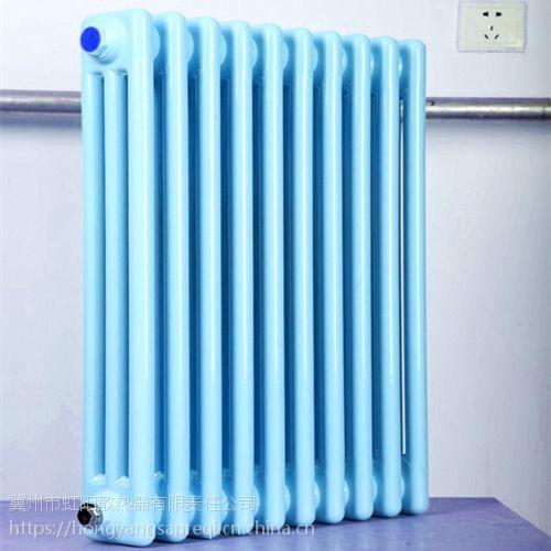 钢制钢三柱散热器虹阳钢制散热器采暖散热器(采暖暖气片)虹阳