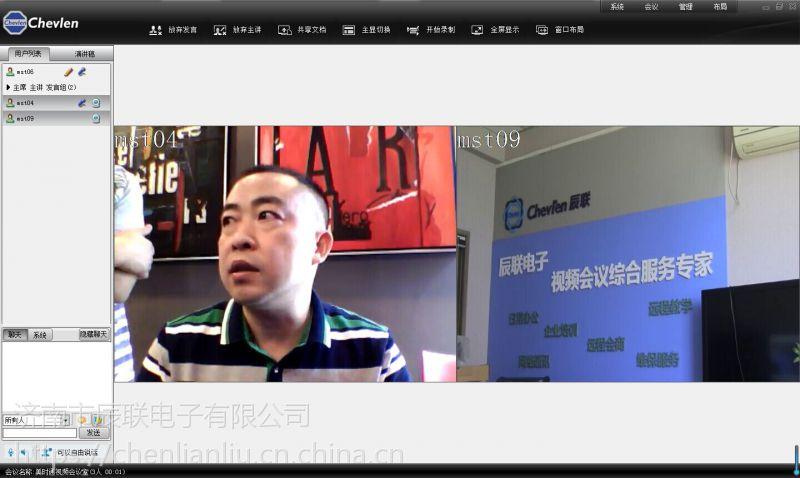 滨州视频会议系统降低能耗提高效益