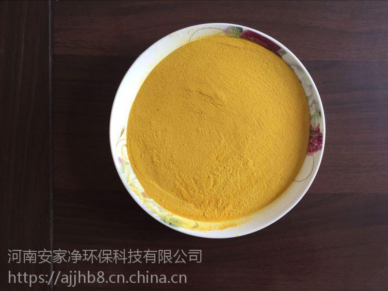 合肥地区高含量聚合氯化铝pac 23-30含量 聚丙烯酰胺pam洗煤洗沙报价 正在生产的聚合氯化铝