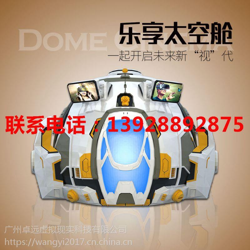 上海太空飞行体验馆 7d影院设备多少钱