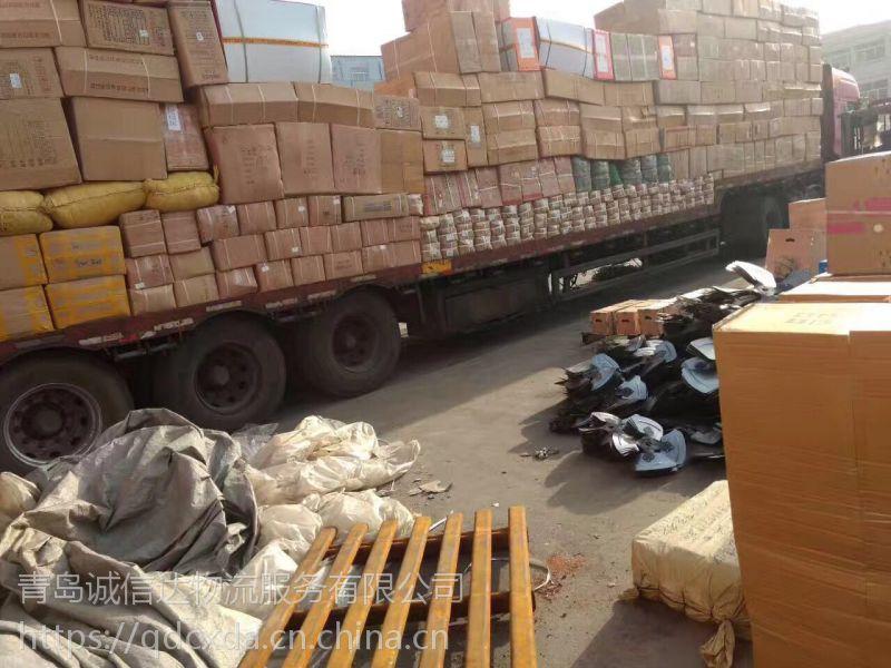 台州到青岛物流 机床运输