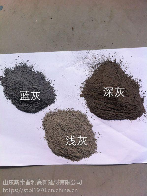 德州平原甲方指定要用的金刚砂耐磨地面公司