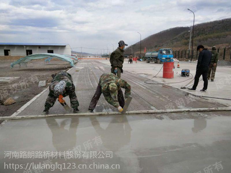 台州温岭临海玉环三门天台仙居水泥混凝土路面冻坏用什么修补料修补?