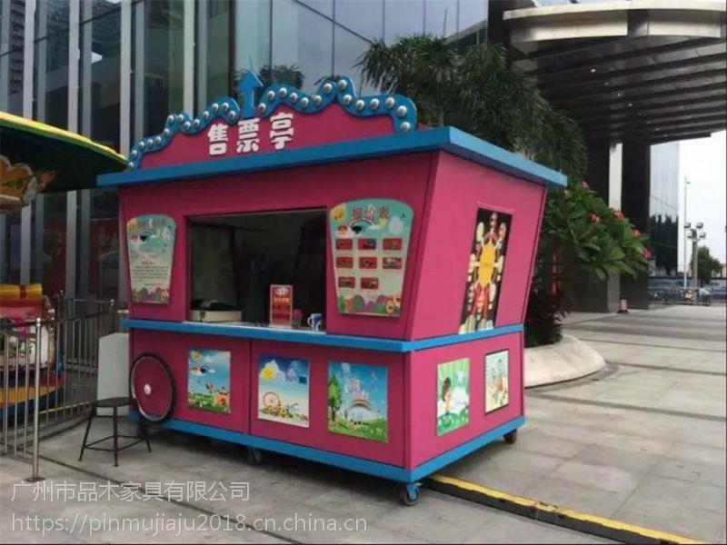 常熟广场售货车,长沙游乐园售卖亭,扬中景区售货车