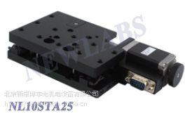 newlabs迷你型电动平移台NL10STA25