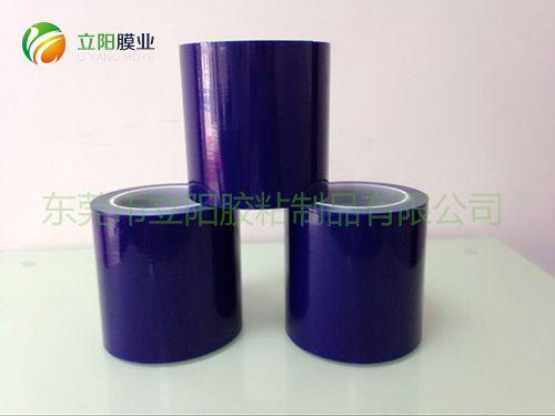 铝板不锈钢蓝色PE保护膜