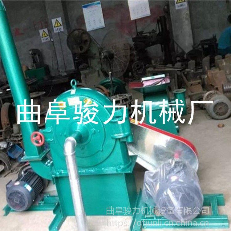 供应农作物粉碎机 家用粮食粉碎机 骏力机械厂家直销
