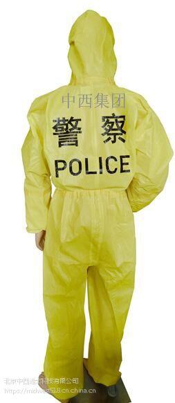 中西 C级防化服(国产)库号:M405054 型号:YT14-C