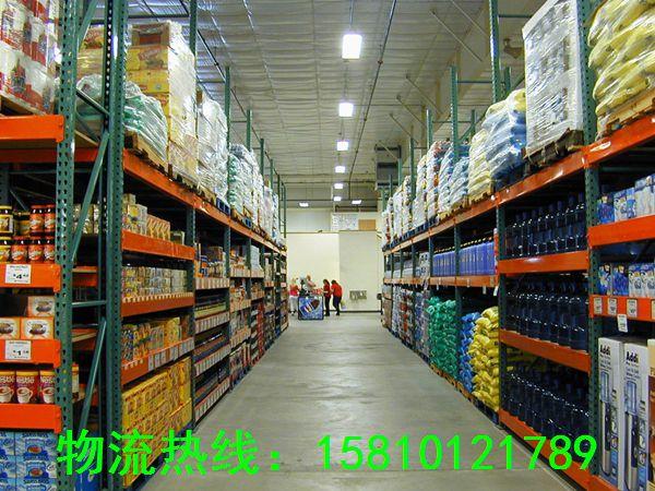 http://himg.china.cn/0/4_245_239994_600_450.jpg