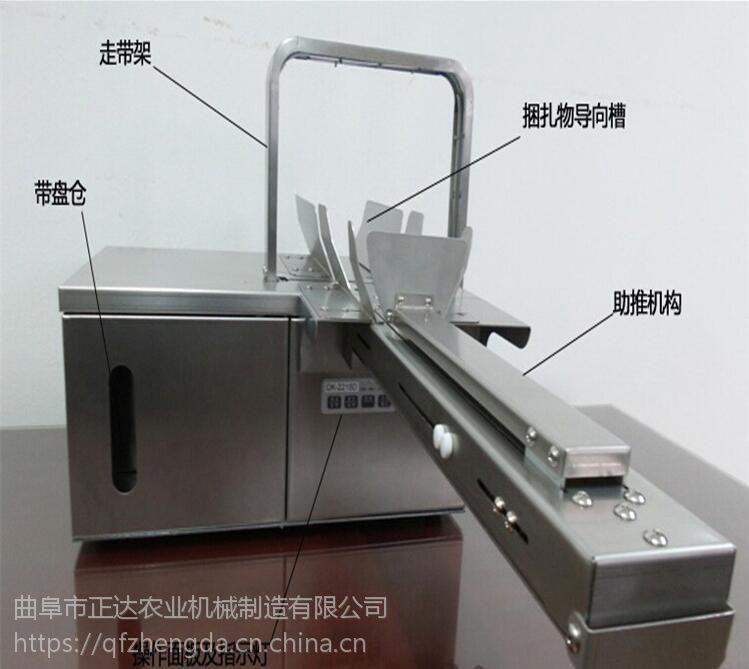 空心菜捆扎机 带有助推架的捆扎机厂家