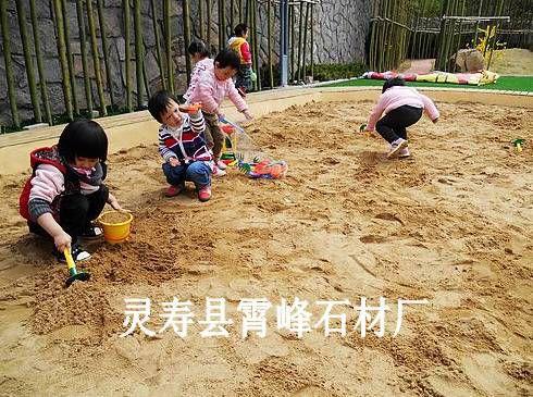 霄峰室内沙池白沙子 室内游乐园海沙 无尘水洗白沙子